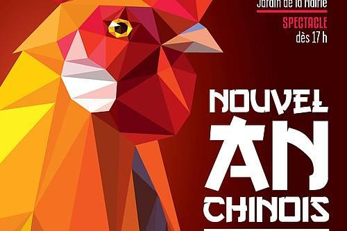chinois noisy le grand